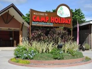 Camp Holiday Resort & Recreation Area Davao Stadt - Eingang
