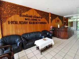 Holiday Guesthouse