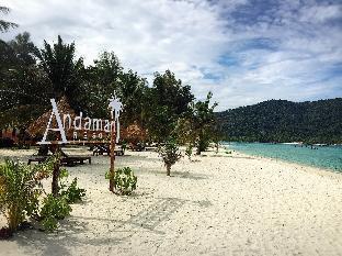 Andaman Resort PayPal Hotel Koh Lipe