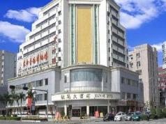Juntong Hotel, Shenzhen