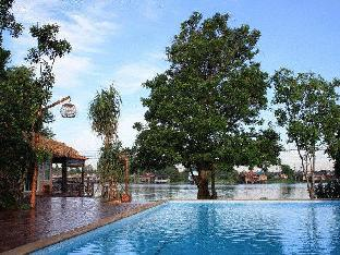Get Promos Ingnatee Resort