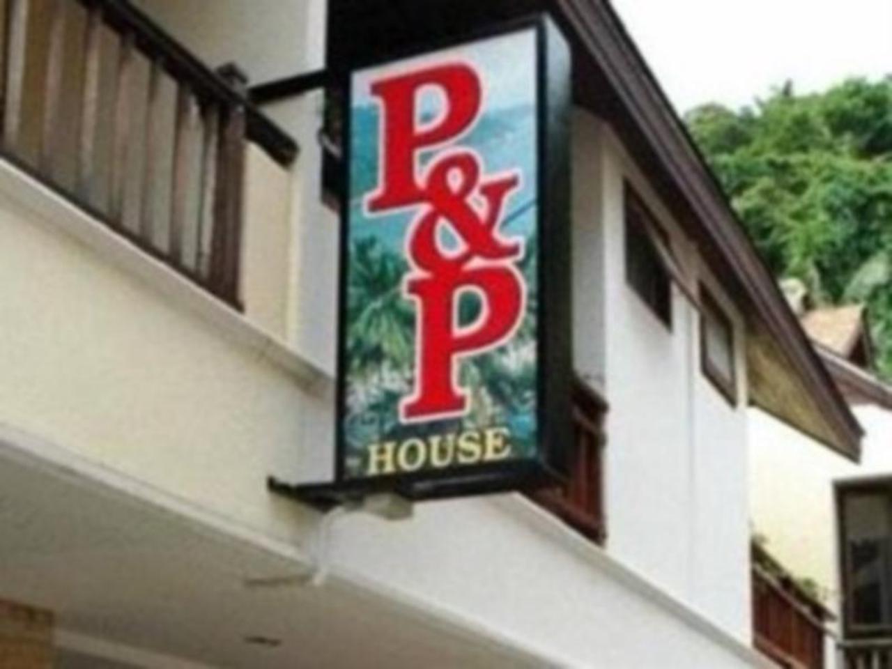 พี แอนด์ พี เฮาส์ (P&P House)
