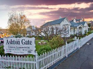 Ashton Gate Guest House PayPal Hotel Launceston
