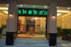 GreenTree Inn Hefei Nanyuan, Hefei