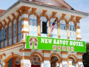 New Savoy Hotel