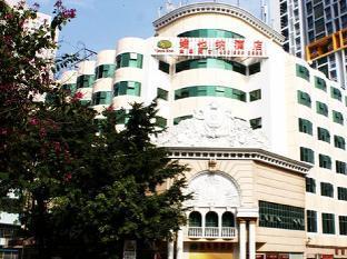 Vienna Hotel Haiwan Branch