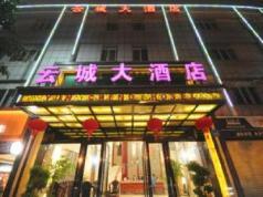 Yuncheng Hotel Guangzhou, Guangzhou