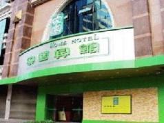 Home Club Hotel Guangzhou Taojin Metro Station Branch, Guangzhou