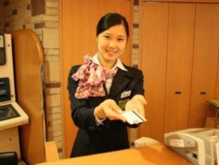 R&B Hotel Kamatahigashiguchi Tokyo - Reception