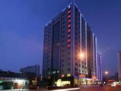 Beijing Ruyi Business Hotel, Beijing