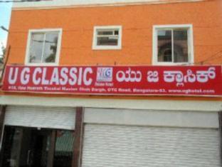 Ug Classic Hotel, Bangalore, Indien