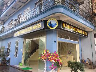 Ha Giang Backpackers Hostel