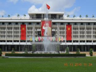 Victory Hotel Saigon Ho Chi Minh City - The Surrounding - Independent Palace