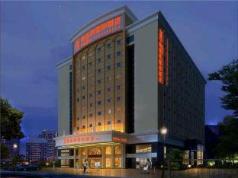 Beijing Vienna Hotel Shouti, Beijing