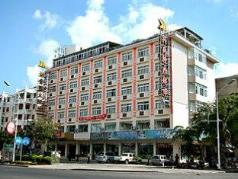 Golden Avenue Hotel, Sanya