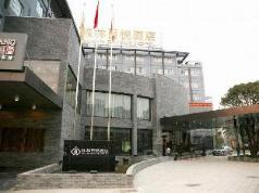 Guilin Baiyue Hotel, Guilin