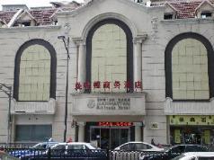 Manhattan Jinling Business Hotel, Shanghai