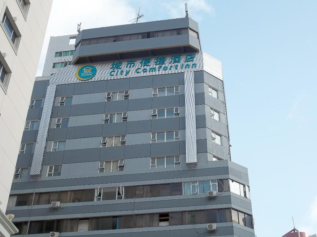 City Convenience Inn Shenzhen