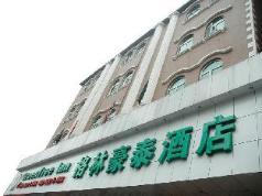 Green Tree Inn Changsha Yuan Jialing, Changsha