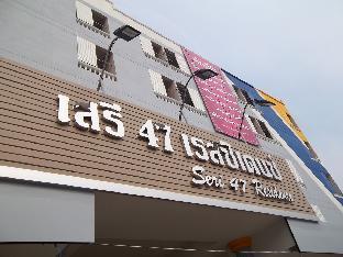Logo/Picture:Seri 47 Residence