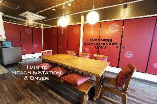 Japanese Condominium UNO Атами