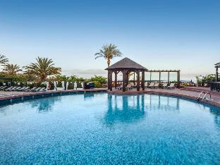 Coupons Occidental Jandia Royal Level - Adults Only