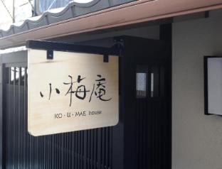 KOUMAE house