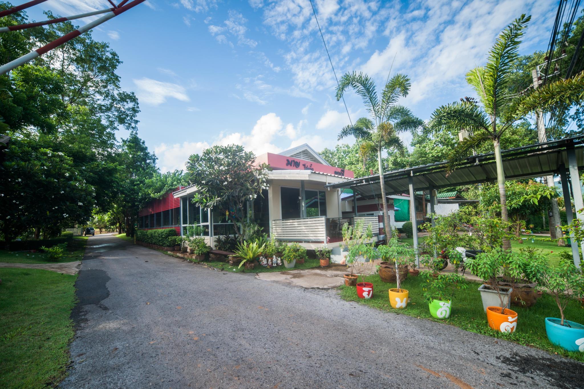 My Resort Phitsanulok,มายรีสอร์ท น้ำตกแก่งซอง
