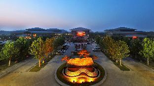 Liaocheng Arcadia International Hot Spring Hotel