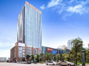Vienna International Hotel Jieyang Puning Plaza Branch
