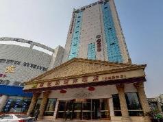 Vienna Hotel Shanghai South Railway Station SECEC Branch, Shanghai
