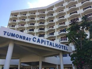 Tumon Bay Capital Hotel PayPal Hotel Guam