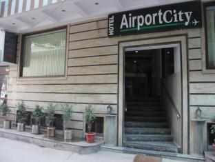 Hotel Airport City New Delhi and NCR - Entrance