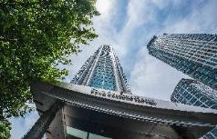 Four Seasons Hotel Shanghai, Shanghai