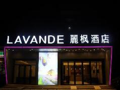 Lavande Hotel Chengdu Century City Convention Center Branch, Chengdu