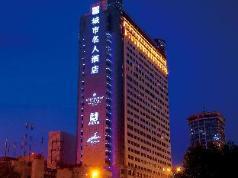 Celebrity City Hotel, Chengdu