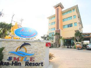 Smile Hua Hin Resort 3 star PayPal hotel in Hua Hin / Cha-am
