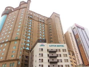 Lotus Hotel Masjid India Kuala Lumpur