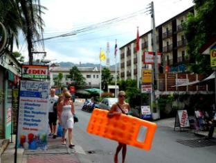 Amarin Residence Patong Beach Phuket - Sisäänkäynti