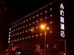 Xian Lemon Hotel Zhuque, Xian