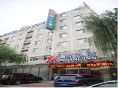 Jinjiang Inn Luoyang Jiudu Road, Luoyang