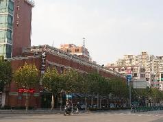 Jinjiang Inn Shanghai Maglev Station, Shanghai