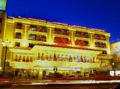 Garden Hotel, Datong