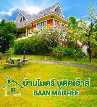 Baan Maitee Boutique House