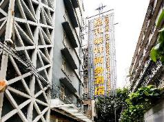 XingHe Hotel Guangzhou Railway Station Branch, Guangzhou