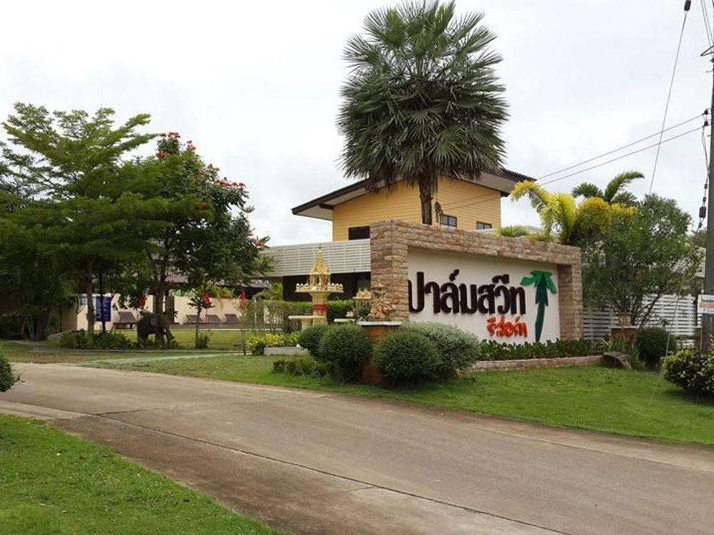 Palm Sweet Resort