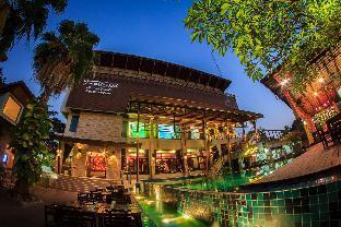 Narakul Resort Hotel PayPal Hotel Khon Kaen