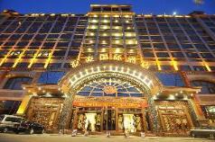 Huihao International Hotel, Heyuan