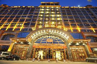 Huihao International Hotel