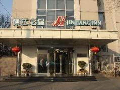 Jinjiang Inn Beijing South Station, Beijing
